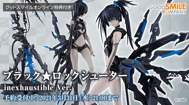 gsc_Black_Rock_Shooter_inexhaustible_Ver._jp_644x358.jpg