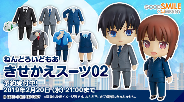 gsc_Nendoroid_More_Dress_Up_Suits_02_jp_644x358.jpg
