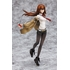Kurisu Makise(Second Release)