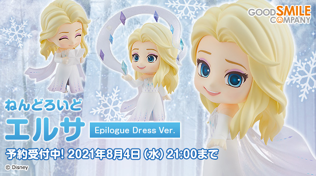 gsc_Nendoroid_Elsa_Epilogue_Dress_Ver._jp_644x358.jpg