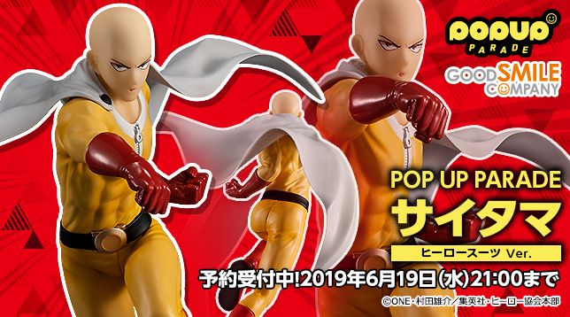gsc_POP_UP_PARADE_Saitama_Hero_Costume_Ver._jp_644x358.jpg