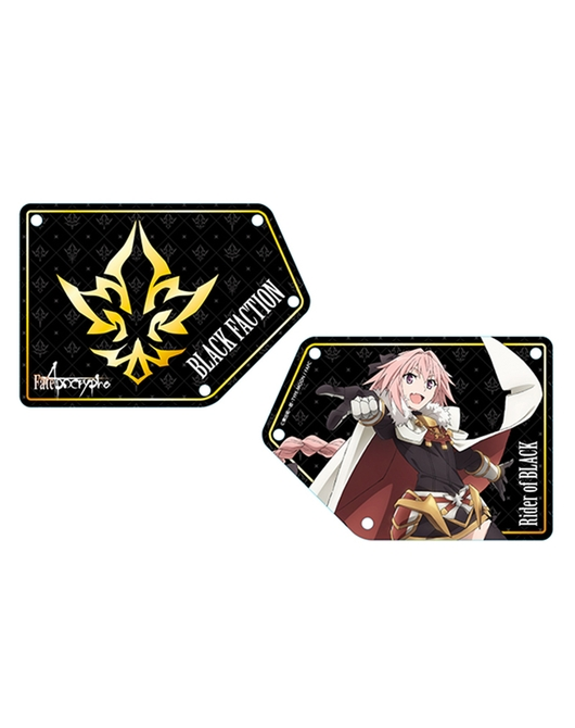 Fate/Apocrypha ゼッケンプレート 黒の陣営Ver.【再販】