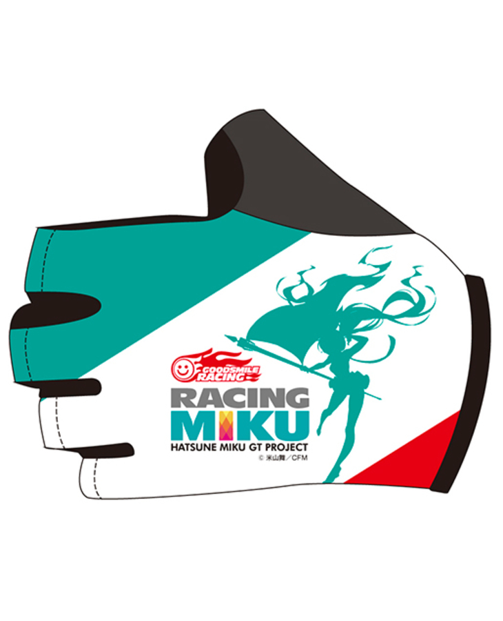 Cycling Gloves  Racing Miku 2016 L Size  9235145ad