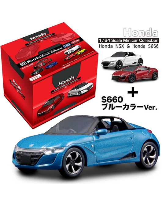 KYOSHO 1/64 Scale S660: GOODSMILE ONLINE SHOP  Exclusive color ver. + Honda NSX & S660Mini Car Collection (Box of 6)