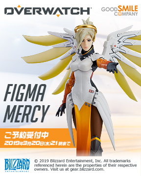 mercy_onlineshop_small_ja.jpg