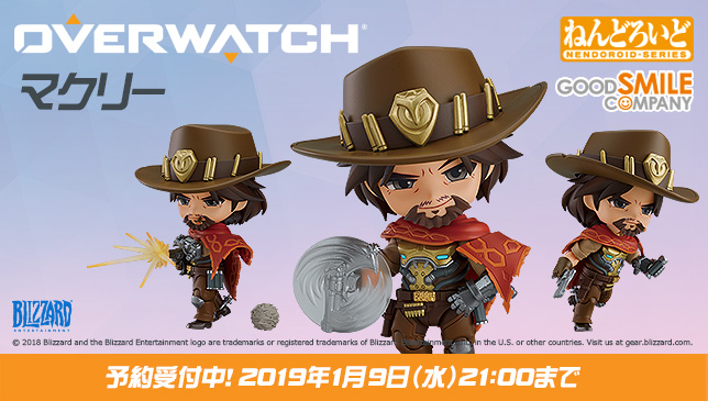 mccree_onlineshop_large_ja.jpg