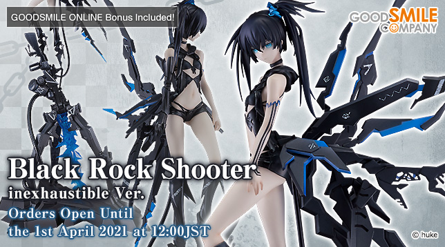gsc_Black_Rock_Shooter_inexhaustible_Ver._en_644x358.jpg