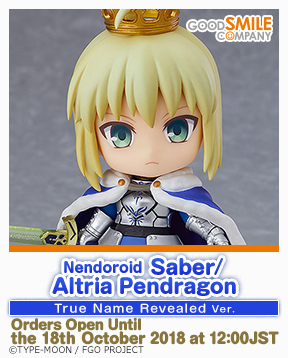 gsc_Nendoroid_Saber_Altria_Pendragon_True_Name_Revealed_Ver._en_288x358.jpg