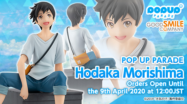 gsc_POP_UP_PARADE_Hodaka_Morishima_en_644x358.jpg