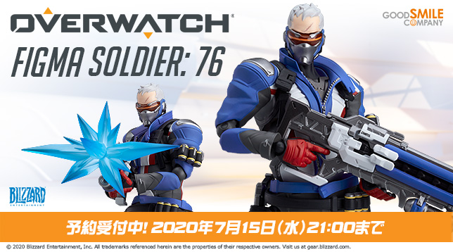 Soldier_76_onlineshop_large_ja.jpg