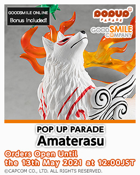 gsc_POP_UP_PARADE_Amaterasu_en_288x358.jpg