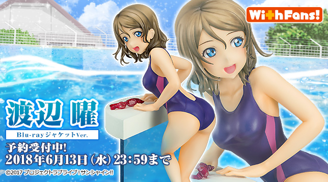 wf_You_Watanabe_Blu-ray_Jacket_Ver._jp_644x358.jpg