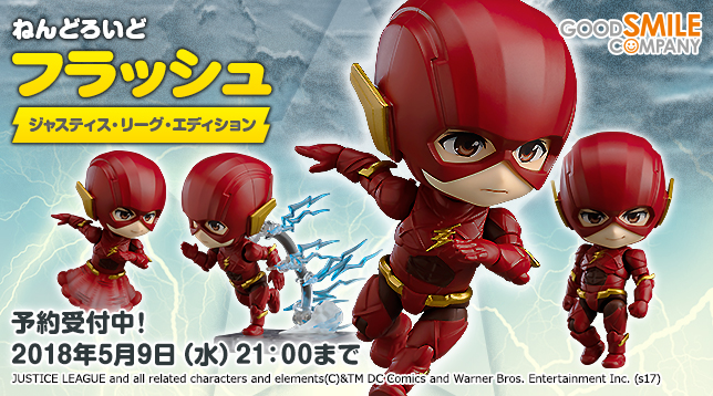 gsc_Nendoroid_Flash_Justice_League_Edition_jp_644x358.jpg