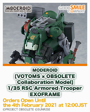 gsc_MODEROID_[VOTOMS_×_OBSOLETE_Collaboration_Model]1_35_RSC_Armored_Trooper_EXOFRAME_en_288x358.jpg