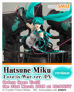 gsc_Hatsune_Miku_Love_is_War_ver._DX_rerelease_en_288x358.jpg