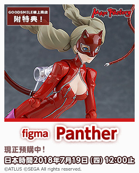 max_figma_Panther_zh_288x358.jpg