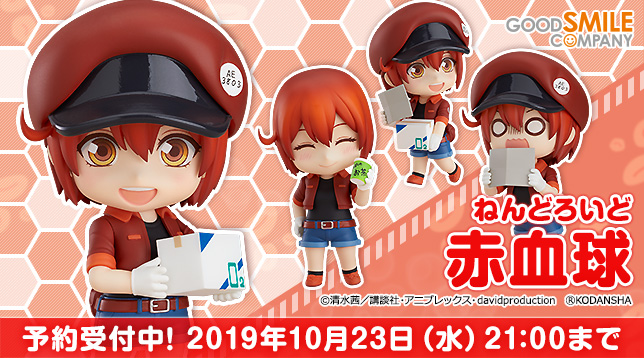 gsc_Nendoroid_Red_Blood_Cell_jp_644×358.jpg