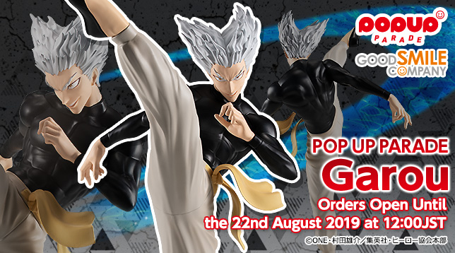 gsc_POP_UP_PARADE_Garou_en_644x358.jpg