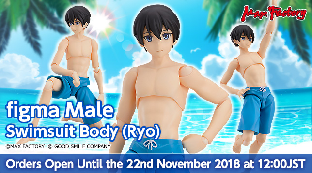max_figma_Male_Swimsuit_Body(Ryo)_en_644x358.jpg