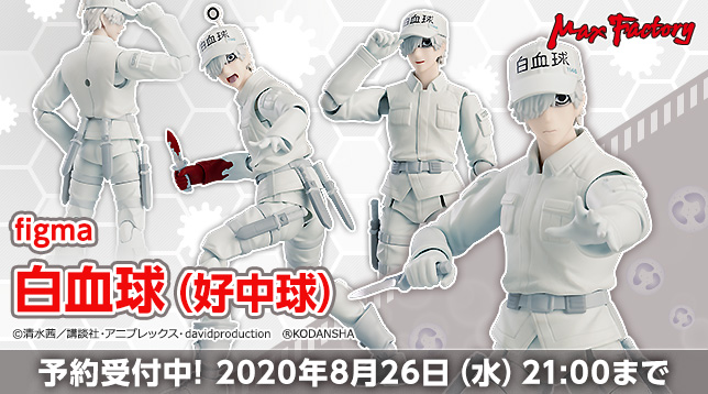 max_figma_White_blood_cell(Neutrophil)_jp_644x358.jpg