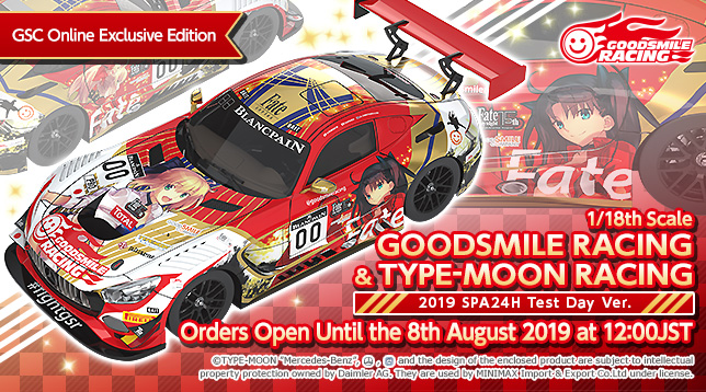 gsr_1_18th_Scale_GOODSMILE_RACING_&_TYPE-MOON_RACING_2019_SPA24H_Test_Day_Ver.-GSC_Online_Exclusive_Edition_en_644x358.jpg