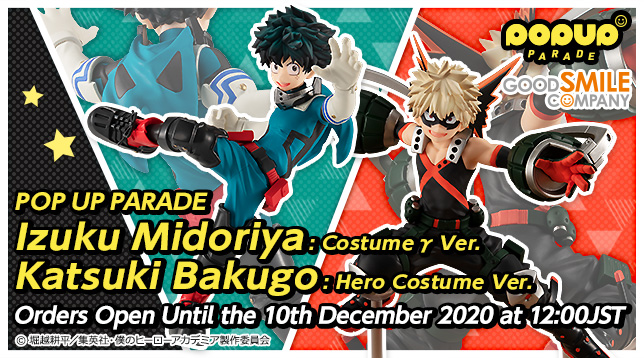 gsc_POP_UP_PARADE_Midoriya_Bakugo_Costume_Ver._en_644x358.jpg