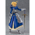 figma Saber 2.0(Second Release)