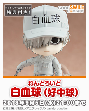 gsc_Nendoroid_White_Blood_Cell_jp_288x358.jpg