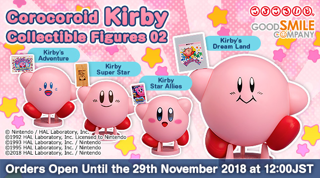gsc_Corocoroid_Kirby_Collectible_Figures_02_en_644x358.jpg