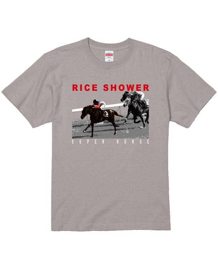 シャワー ライス
