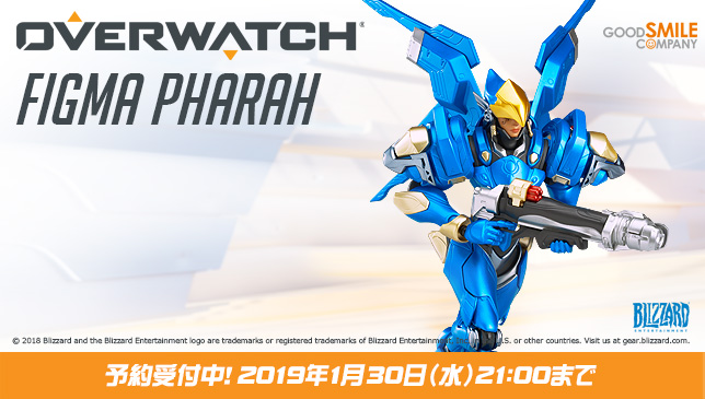 pharah_onlineshop_large_ja.jpg