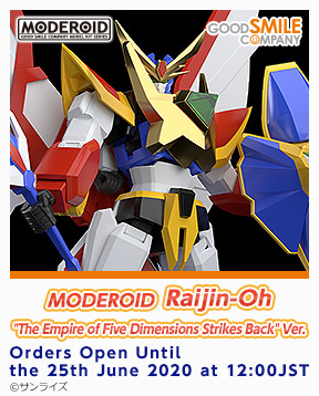 gsc_MODEROID_Raijin-Oh_The_Empire_of_Five_Dimensions_Strikes_Back_Ver._en_288x358.jpg