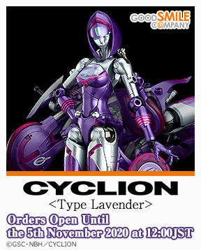 gsc_Cyclion_Type_Lavender_en_288x358.jpg