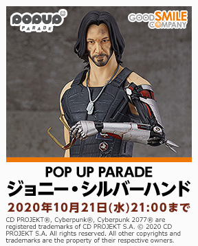 gsc_POP_UP_PARADE_Johnny_Silverhand_jp_288x358.jpg
