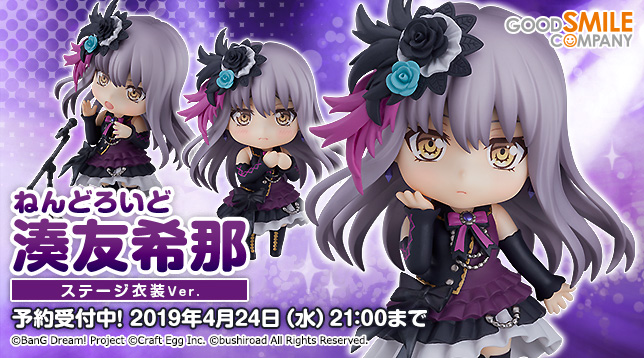 gsc_Nendoroid_Yukina_Minato_Stage_Outfit_Ver._jp_644x358.jpg