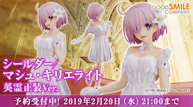 gsc_Shielder_Mash_Kyrielight_Heroic_Spirit_Formal_Dress_Ver._jp_644x358.jpg