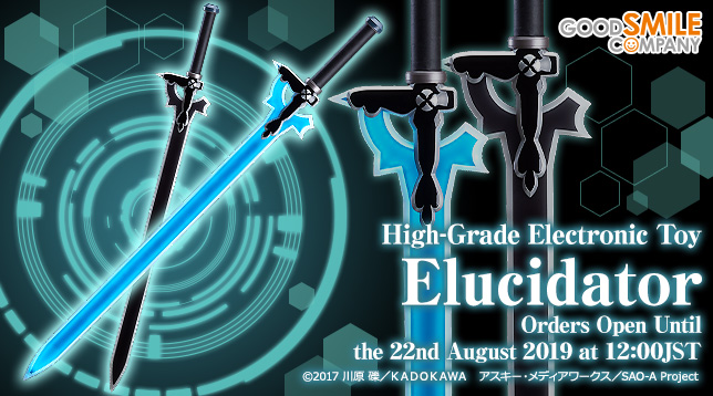 gsc_High-Grade_Electronic_Toy_Elucidator_en_644x358.jpg