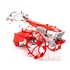 PLAMAX MF-28: minimum factory Inaho with Honda F90 Tiller Cage Wheel Type