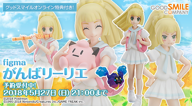 gsc_figma_Lillie_Z-Powered_Form_644x358_ja.jpg