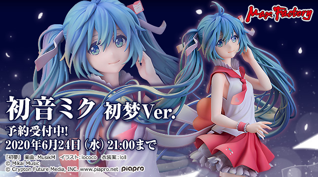 gsc_Hatsune_Miku_The_First_Dream_Ver._jp_644x358.jpg