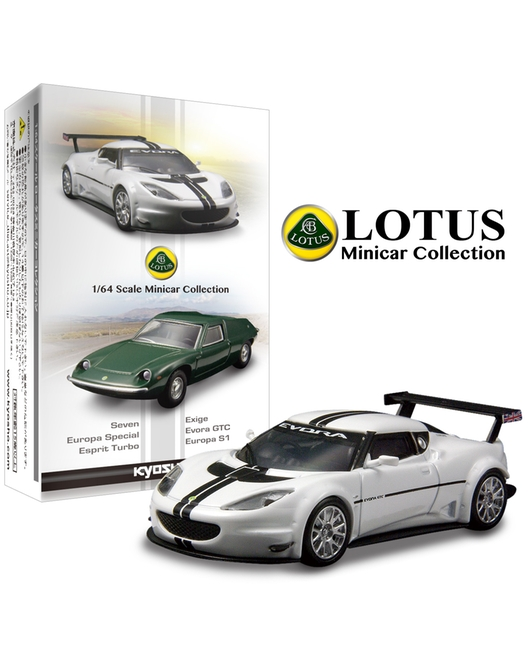 Kyosho 1/64 Scale Lotus Mini Car Collection (Box of 18)