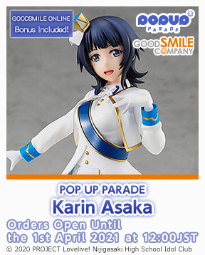 gsc_POP_UP_PARADE_Karin_Asaka_en_288x358.jpg