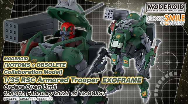 gsc_MODEROID_[VOTOMS_×_OBSOLETE_Collaboration_Model]1_35_RSC_Armored_Trooper_EXOFRAME_en_644x358.jpg