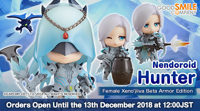 gsc_Nendoroid_Hunter_Female_Xeno'jiiva_Beta_Armor_Edition_en_644x358.jpg