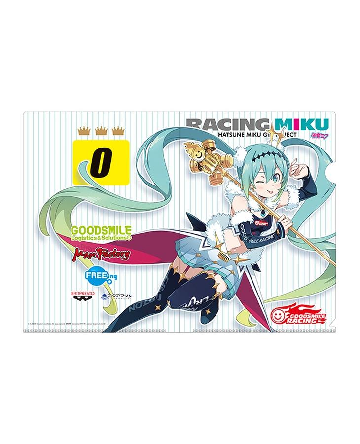 クリアファイル レーシングミク2018 Vol.2 キービジュアル02
