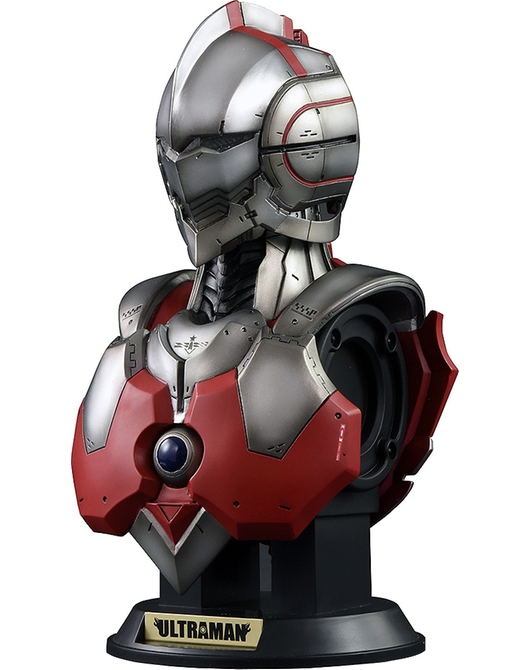 ULTRAMAN Bust Figure: BATTLE FINISH Ver.