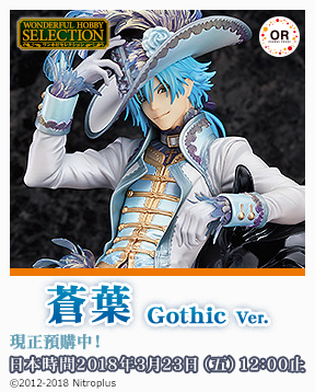 or_Aoba_Gothic_Ver_zh_small.jpg