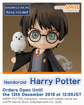 gsc_Nendoroid_harry_potter_288x358_en.jpg