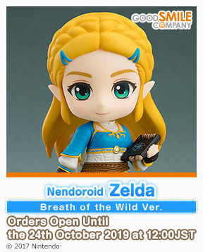 gsc_Nendoroid_Zelda_Breath_of_the_Wild_Ver._en_288x358.jpg