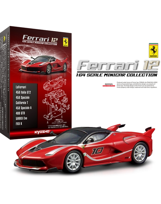 KYOSHO 1/64 Scale Ferrari 12 (Box of 20)